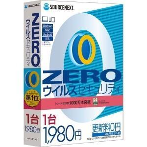 ソースネクスト ZERO ウイルスセキュリティ 1台用 4OS ZEROウイルスセキユリテイ1ダイ|y-kojima