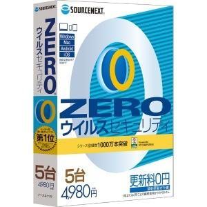 ソースネクスト ZERO ウイルスセキュリティ 5台用 4OS ZEROウイルスセキユリテイ5ダイ|y-kojima