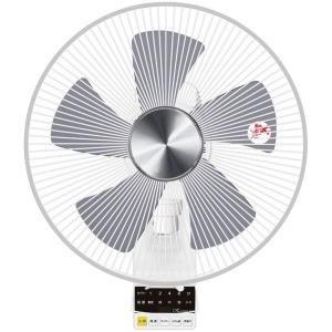 山善 【DCモーター搭載】 リモコン付壁掛け式扇風機 (5枚羽根)  YWXBGD301−W|y-kojima