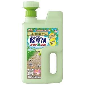 アース製薬 アースガーデン おうちの草コロリ 虫よけ成分プラス (1.8l)