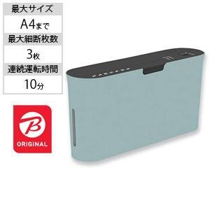 アスカ 電動シュレッダー Asmix[マイクロカット/A4サイズ] BKS−B05AB