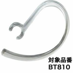 セイワ BT810/BT820/BTE100/BTE101/BTE102対応 イヤーフック  PART0115 y-kojima