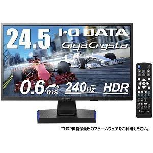 I・O・DATA 24.5型ワイドゲーミング液晶ディスプレイ 240Hz対応「GigaCrysta」...