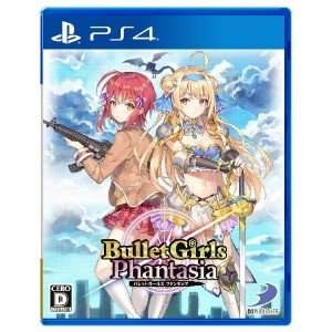 ディースリー・パブリッシャー PS4ゲームソフト バレットガールズ ファンタジア y-kojima