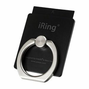UNIQ iRing Link UMS−IR09ILBL ブラック|y-kojima