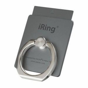 UNIQ iRing Link UMS−IR09ILGR グレイ y-kojima