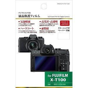 ハクバ 液晶保護フィルム(富士フイルム FUJIFILM X−T100 専用) BKDGF−FXT1...