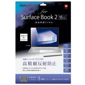 ナカバヤシ SurfaceBook2(15インチ)用液晶保護フィルム 高精細反射防止 TBFSFB1...