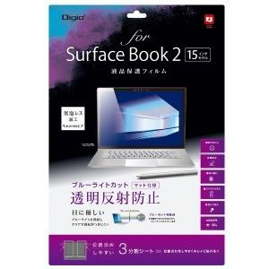 ナカバヤシ SurfaceBook2(15インチ)用液晶保護フィルム ブルーライトカット透明反射防止...