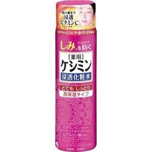 小林製薬 ケシミン浸透化粧水とてもしっとり 160ml ケシミントテモシットリケショウスイ