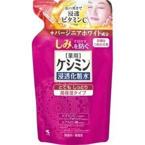 小林製薬 ケシミン浸透化粧水とてもしっとり 替え 140ml ケシミントテモシットリケショウスイカエ