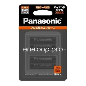 パナソニック 【単4形ニッケル水素充電池】 4本「eneloop pro」(ハイエンドモデル) BK...