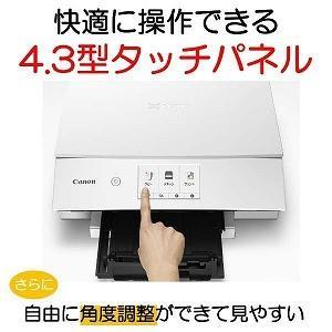 キヤノンCANON インクジェット複合機PIX...の詳細画像2