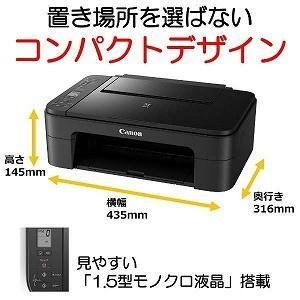 Canon A4インクジェットプリンター PIXUS PIXUSTS3130SBK ブラック|y-kojima|03