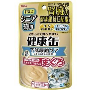 アイシア 健康缶パウチ シニア猫用 下部尿路ケア KCP−8 ケンコウカンPカブニョウロ