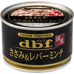 デビフペット ささみ&レバーミンチ 150g ...の関連商品4