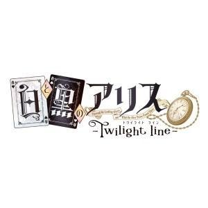 アイディアファクトリー PSVitaゲームソフト 白と黒のアリス −Twilight line− 通...
