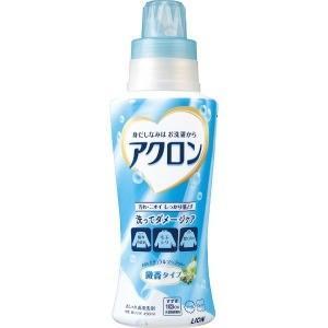 ライオン アクロン ナチュラルソープの香り 本体(450ml)[衣類洗剤] アクロンナチュラルソープホンタイ(45