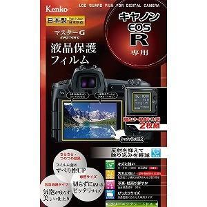 ケンコー・トキナー マスターGフィルム キヤノンEOS R用 KLPM−CEOSR