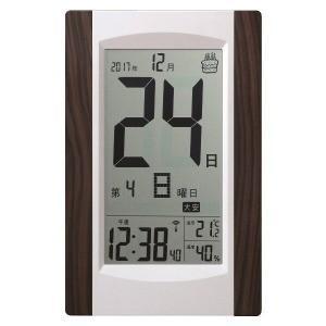 大きい日付表示のデジタル日めくり電波時計 KW...の関連商品1