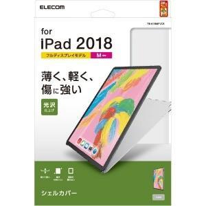 エレコム iPad Pro 11インチ 2018年モデル シェルカバー クリア TB−A18MPVC...
