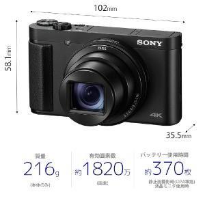 ソニー コンパクトデジタルカメラ Cyber−shot(サイバーショット) DSC−HX99 y-kojima 03