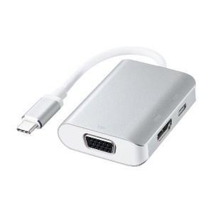 サンワサプライ USB Type C−HDMI/VGA変換アダプタ AD−ALCHV