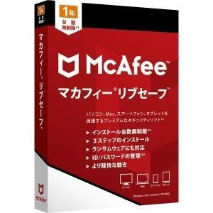 マカフィー マカフィー リブセーフ 1年版 [Win・Mac・Android・iOS用] MLS00...