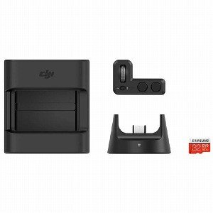 DJI Osmo Pocket Part 13 Expansion Kit OMPP13