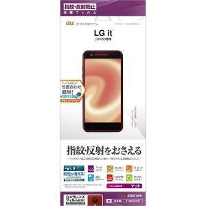 ラスタバナナ LG it フィルム T1589LGIT
