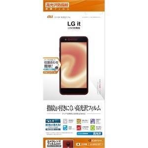ラスタバナナ LG it フィルム G1590LGIT