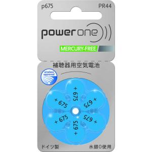 シャルマン シャルマン 補聴器用電池 空気亜鉛電池/無水銀タイプ powerone [6本 /PR44(675)] PW044 コジマPayPayモール店