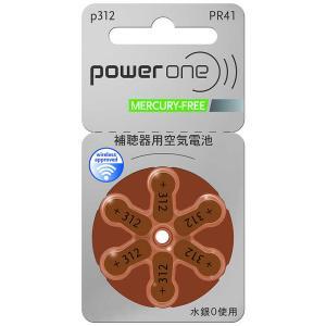 シャルマン シャルマン 補聴器用電池 空気亜鉛電池/無水銀タイプ powerone [6本 /PR41(312)] PW041 コジマPayPayモール店