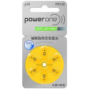 シャルマン シャルマン 補聴器用電池 空気亜鉛電池/無水銀タイプ powerone [6本 /PR536(10)] PW536 コジマPayPayモール店