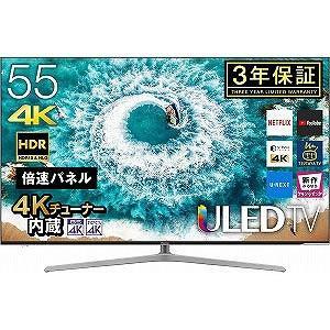 ハイセンス 55V型4K対応液晶テレビ(4Kチューナー内蔵) 55U7E(標準設置無料)