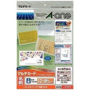 エーワン マルチカード(各種プリンタ兼用紙) 名刺長辺2つ折りサイズ(A4・4面×10シート) 51079