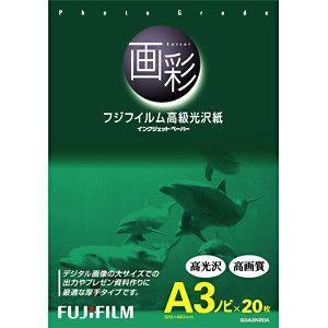 富士フィルム 画彩 フジフイルム高級光沢紙 A3ノビサイズ 20枚 G3A3N20A|y-kojima