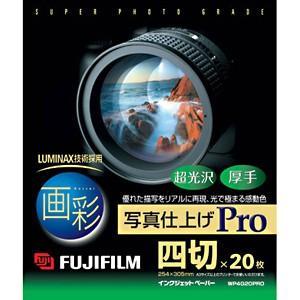 富士フィルム 画彩 写真仕上げ Pro WP4...の関連商品1