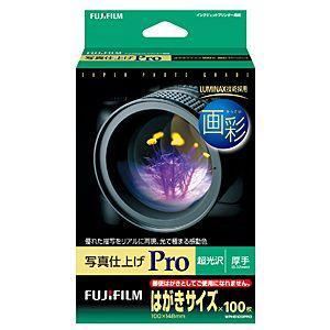 富士フィルム 画彩 写真仕上げ Pro(はがきサイズ・100枚) WPHS100PRO|y-kojima