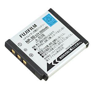 富士フイルム FinePix 充電式バッテリー NP‐50