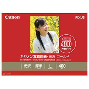 Canon 写真用紙 光沢 ゴールド L判 4...の関連商品2