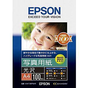EPSON 写真用紙「光沢」 (A4・100枚) KA4100PSKR|y-kojima