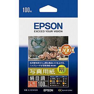 EPSON 写真用紙「絹目調」(L判・100枚) KL100MSHR|y-kojima