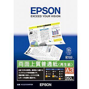 EPSON 両面上質普通紙「再生紙」 (A3/250枚) KA3250NPDR|y-kojima