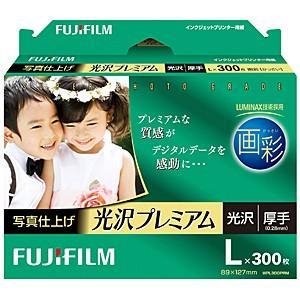 富士フィルム 画彩 写真仕上げ 光沢プレミアム(L・300枚) WPL300PRM|y-kojima