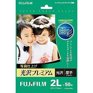 富士フィルム 画彩 写真仕上げ 光沢プレミアム(2L・50枚) WP2L50PRM
