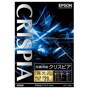 EPSON 写真用紙クリスピア「高光沢」 KA3N20SCKR|y-kojima