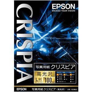 EPSON 写真用紙クリスピア「高光沢」 KL100SCKR|y-kojima