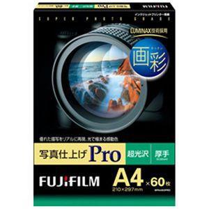 富士フィルム 画彩 写真仕上げPro A4サイズ/60枚入 WPA460PRO