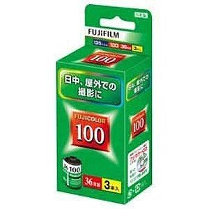 富士フイルム FUJICOLOR 100 S 36枚撮り(3本パック) 135FUJICOLOR10...